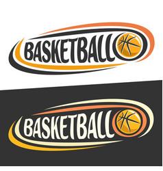 Logos for basketball sport vector