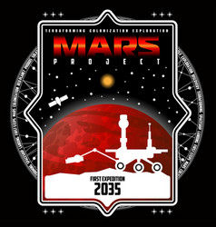 Mission to mars logo vector