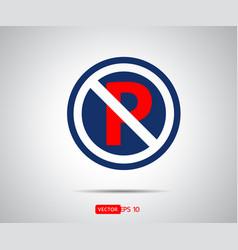 Circle prohibited no car parking traffic sign vector