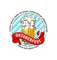 oktoberfest badge munich beer festival vector image