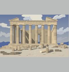 Athens parthenon acropolis vector