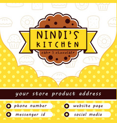 cookies sign and symbol logo vector image