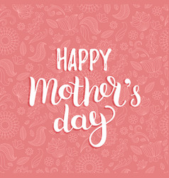 Happy mothers day greeting card pink vector