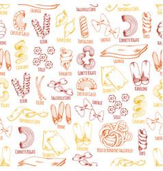Italian pasta seamless pattern vector