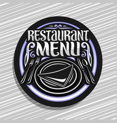 logo for restaurant menu vector image