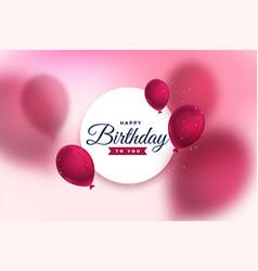 Lovely happy birthday celebration greeting card vector