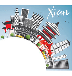 Xian skyline with gray buildings blue sky and vector