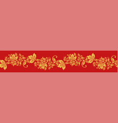 hohloma seamless pattern russian design vector image vector image