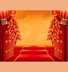 doors with fireworks or entrance with lanterns vector image
