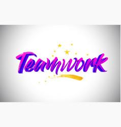 Teamwork purple violet word text with handwritten vector