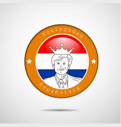 Koningsdag or kings day background vector
