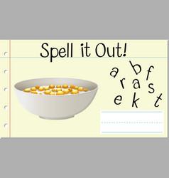 Spell english word breakfast vector
