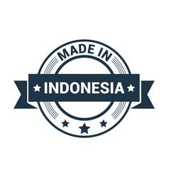 indonesia stamp design vector image