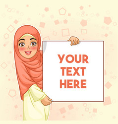 Muslim woman smiling holding blank board vector