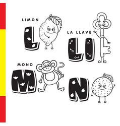 spanish alphabet lemon key monkey orange vector image vector image