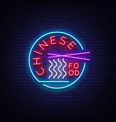 chinese food logo neon sign emblem neon vector image