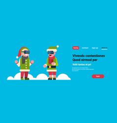 elves couple girl santa claus helper wear virtual vector image