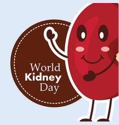world kidney day card medical awareness care vector image