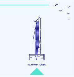 al hamra tower skyline vector image