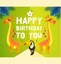 happy birthday children event tropic and exotic vector image
