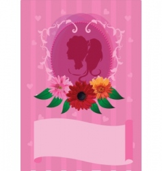 invitation romantic card vector image