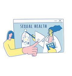 Sexual health online school sexuality education vector