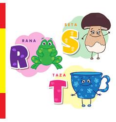 Spanish alphabet frog mushroom cup vector