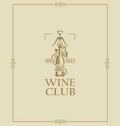 wine club label vector image