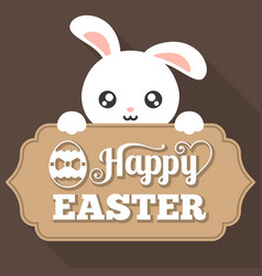 happy easter typographical background with bunny vector image vector image