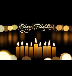 Happy hanukkah greeting card golden font and vector