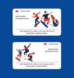 skateboard coach set business cards vector image