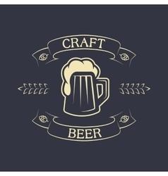 Mug of beer and ribbon for text vector image