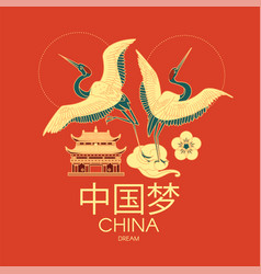 china design cranes pagoda and clouds vector image