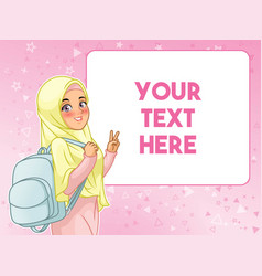 Muslim woman student cheerful holding backpack vector