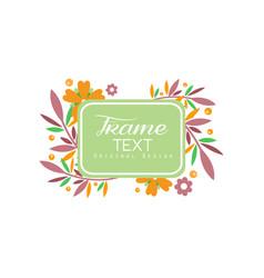 flourishes frame original design elegant floral vector image