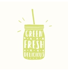 Green fresh delicious Green jar silhouette vector image