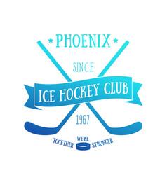 ice hockey club t-shirt design print vector image