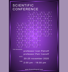 poster scientific conference template vector image