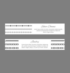 silver chains and jewelry set vector image