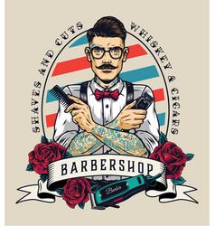 Barbershop vintage colorful emblem vector