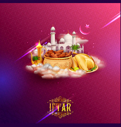 Iftar party invitation greeting with mosque for vector