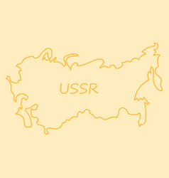 the territory of the soviet union isolated on a vector image