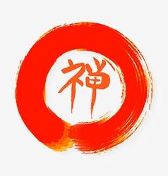 Zen circle vector image vector image