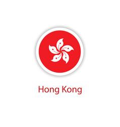 Hong kong button flag template design vector