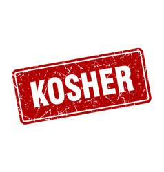 Kosher stamp kosher vintage red label sign vector