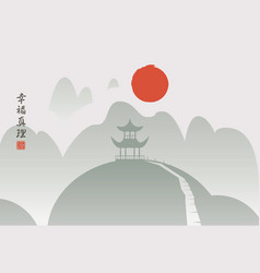 Mountain landscape with pagoda and hieroglyphs vector