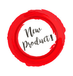 new product grunge style red colored on white vector image