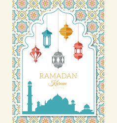 arabic lamp background ramadan decoration banner vector image
