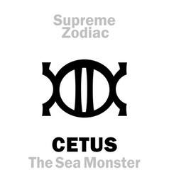 Astrology supreme zodiac cetus the sea monster vector