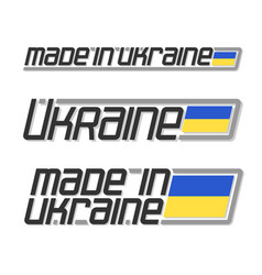 Made in ukraine vector